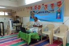இருபத்தொன்பதாம் ஆண்டு திருவாசக மாநாடு-07-07-2019