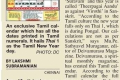 Dheivamurasu_Tamil-calendar_news_on__deccan_chronicle