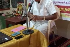 சேக்கிழார் ஞானவேள்வி தடுத்தாட்கொண்டபுராணம் 5-ஆம் அமர்வு-04-07-2019