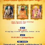 26thThirumanthiraMutrothalinvitation