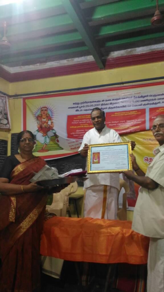 c k subramaniya award