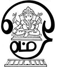 ஓங்கார கணபதி