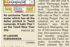 Dheivamurasu_Tamil-calendar_news_on__deccan_chronicle