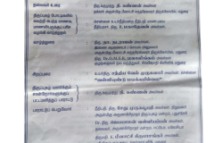 thirupugazh-invitation-copy